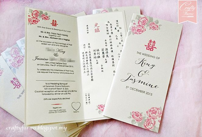 Chinese Peonies Wedding e Fold Card for Modern Chinese Weddings