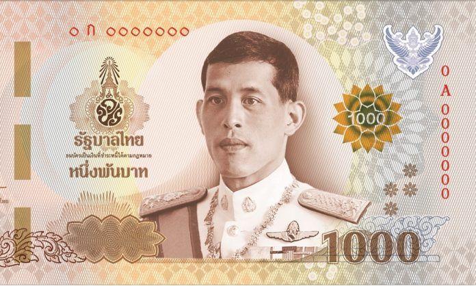 The High Value B1 000 Banknote After 60 Years Thailand Has A New Face On Its Notes King Rama X Maha Vajiralongkorn Bodindradebayavarangkun Apologies