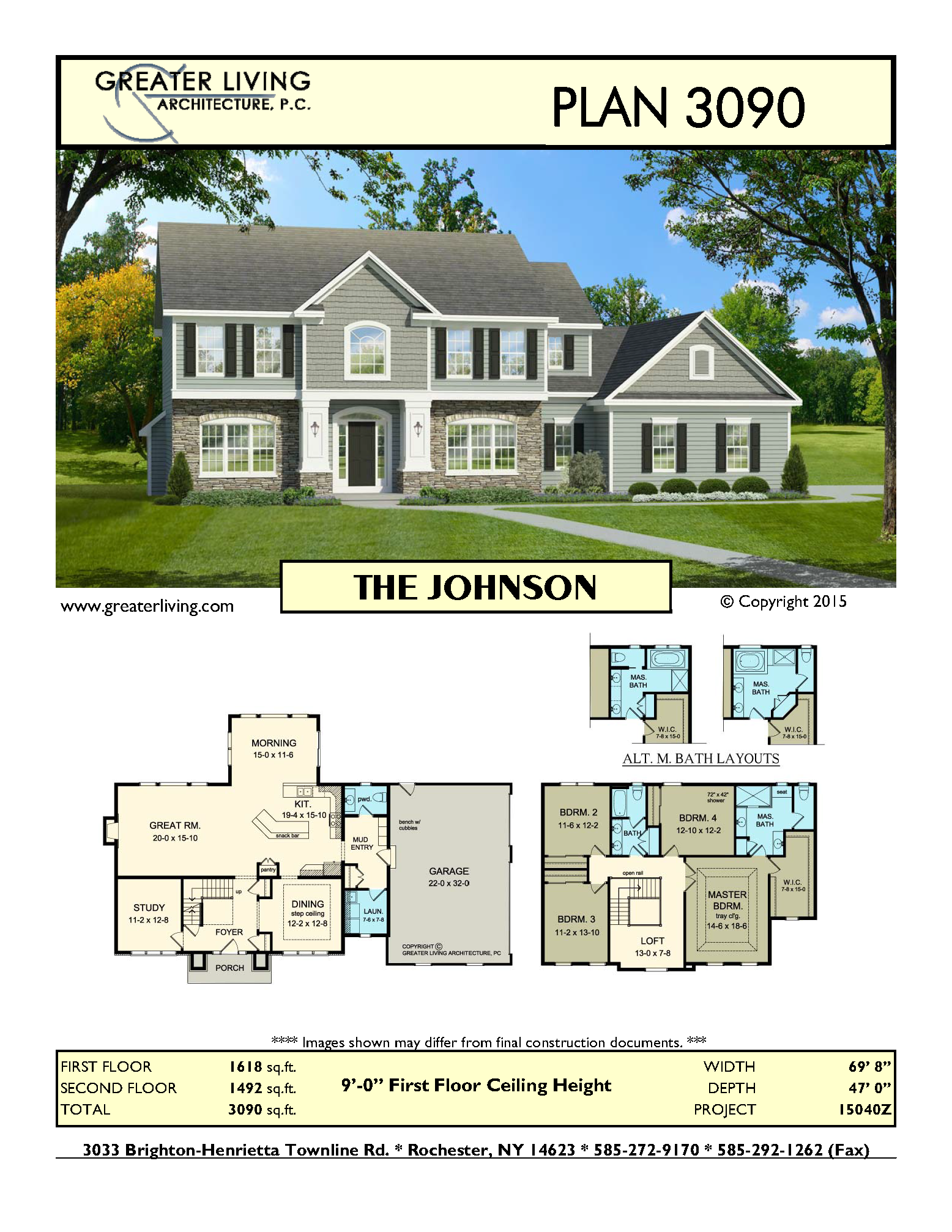 Plan 3090: THE JOHNSON - House Plans - 2 Story House Plan - Greater ...