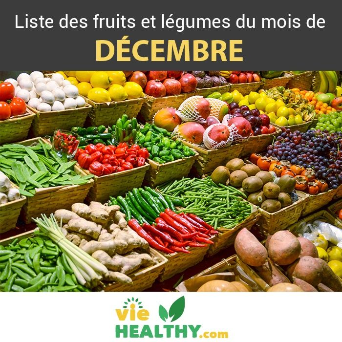 fruits et l gumes de saison cultiv s en france au mois de d cembre nutrition alimentation. Black Bedroom Furniture Sets. Home Design Ideas