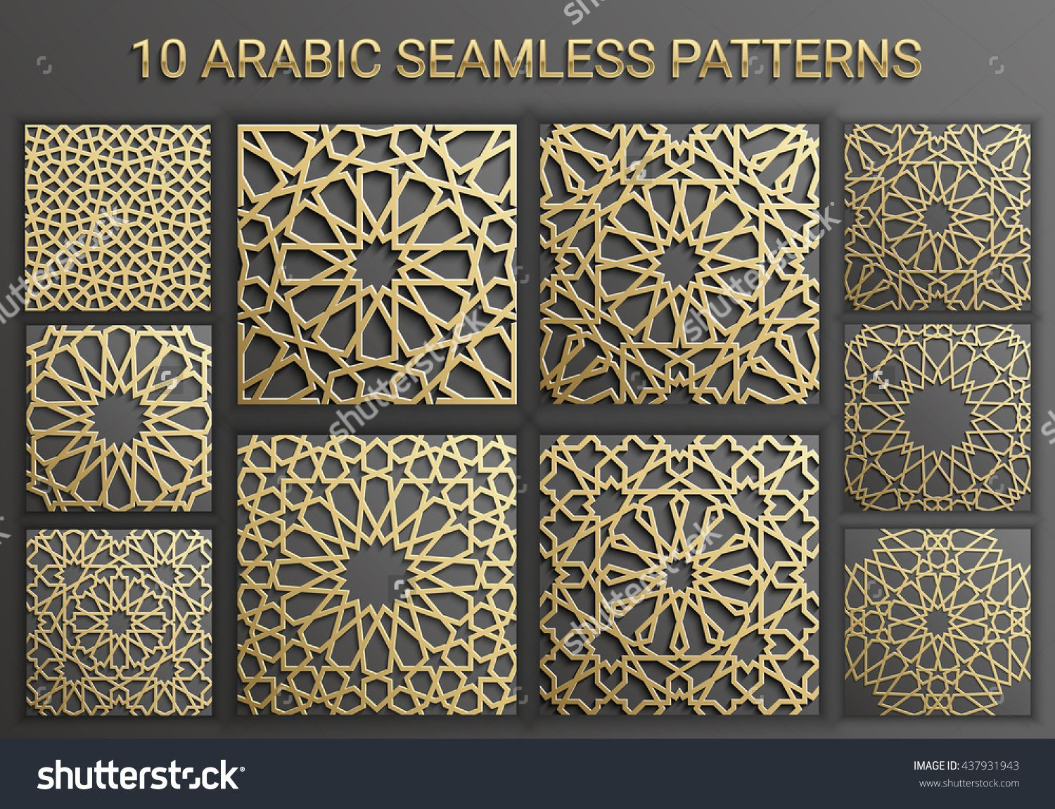Islamic seamless pattern arabic geometric east ornament for Salon zen rabat tarifs