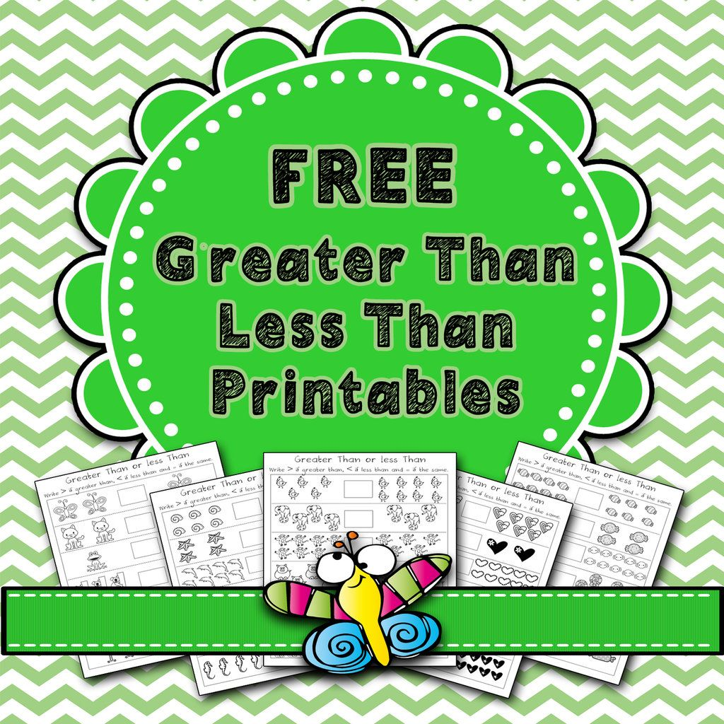 Free Greater Than Less Than Printables