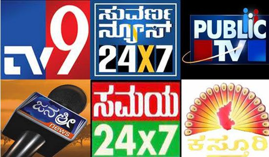 Watch Kannada TV channels live streaming online in USA free