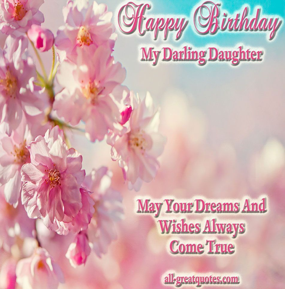 Birthday wishes for daughter mom dad to daughter daughters daughter wishes for birthday cards happy birthday daughter wishes for parents to write you will love these father mother to daughter messages kristyandbryce Images