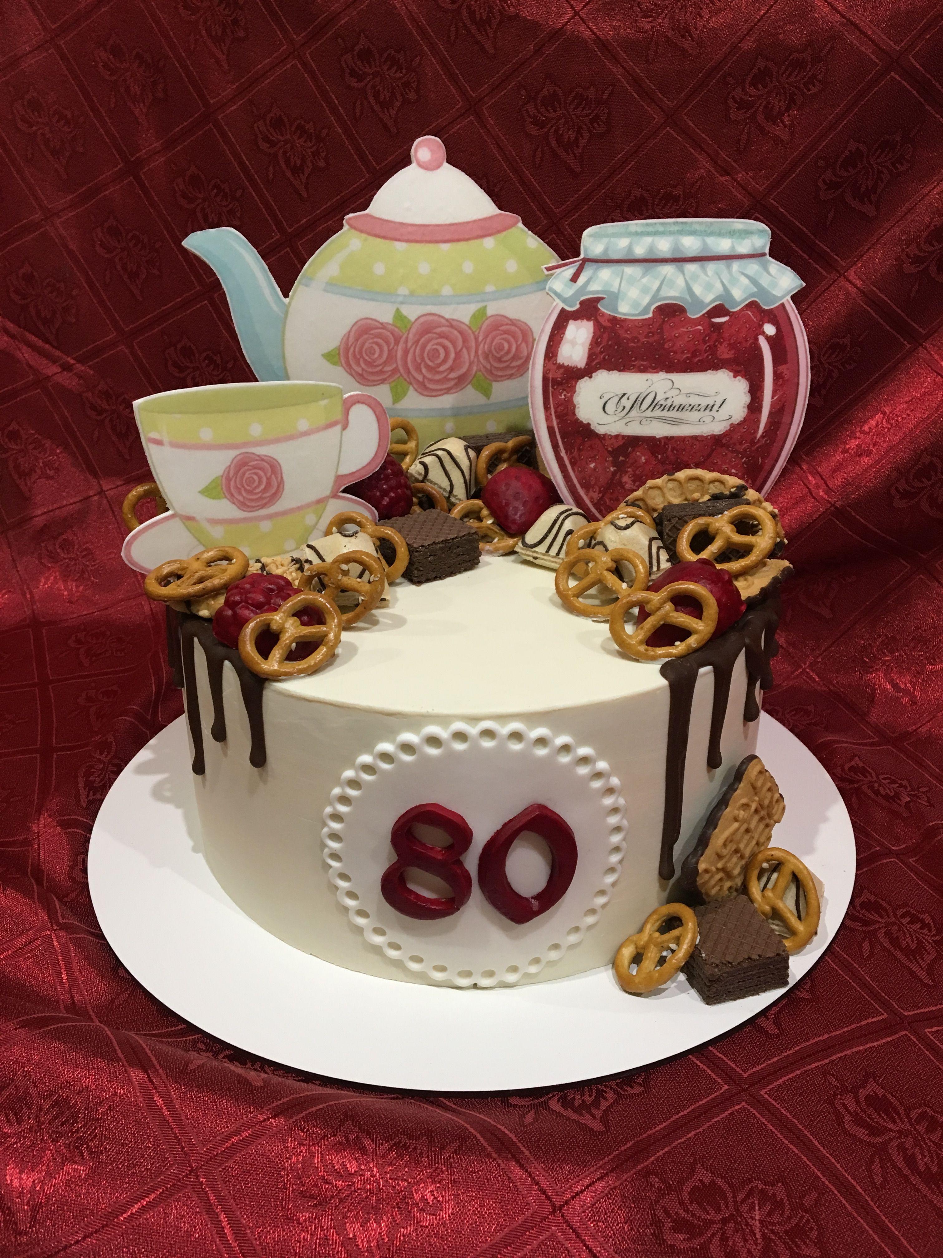 Торт на юбилей. Торт бабушке. Торт на 80 летие ...