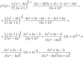 Derivada De Una Fraccion Buscar Con Google Regla De La Cadena Función Racional Calculo Diferencial E Integral