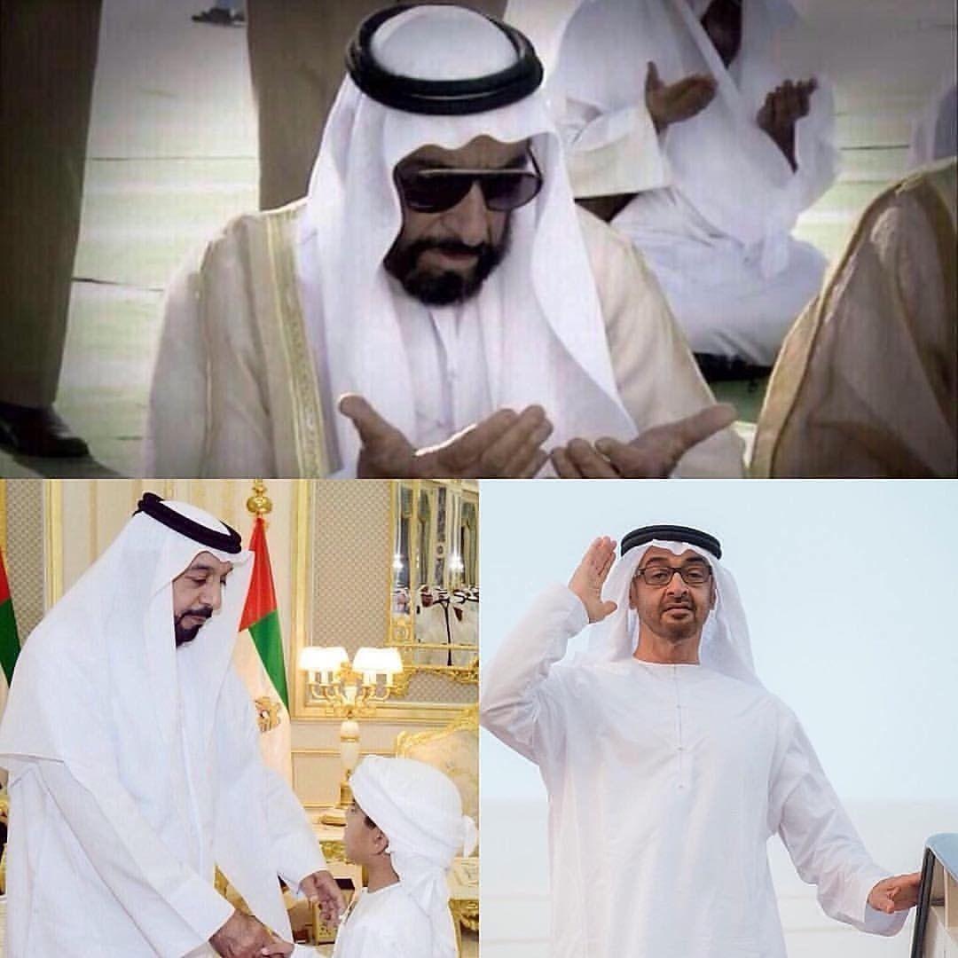 Sheik, United Arab Emirates, Uae, Presidents, Crowns, Prince, Crown