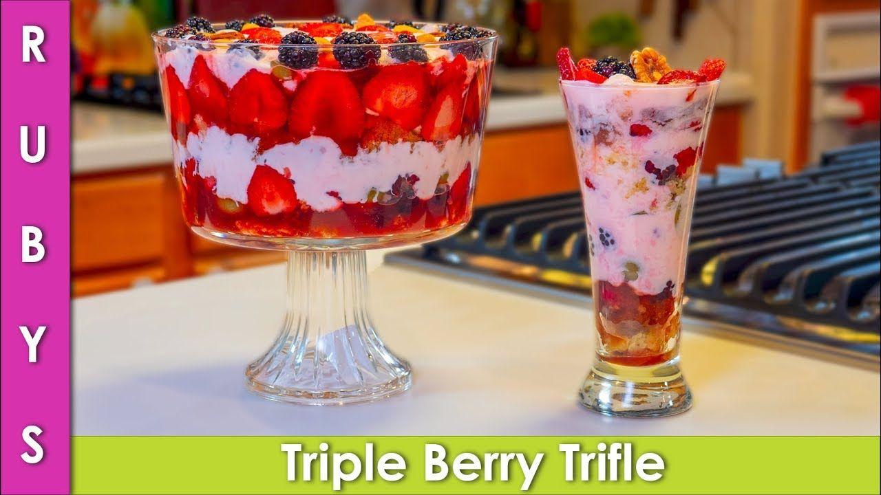 Triple Berry Fruit Custard Trifle Sweet Dish Recipe in Urdu