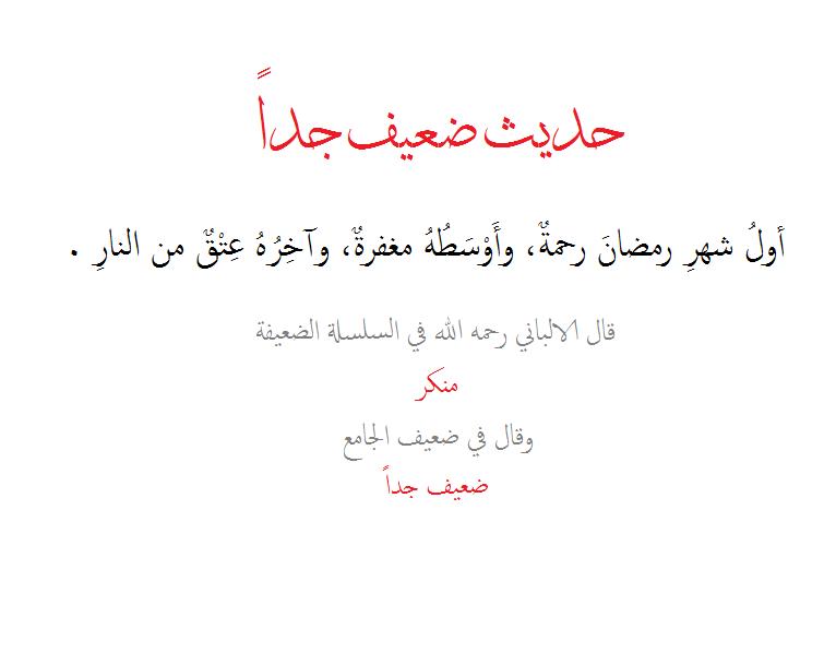 اللهم علمني ما جهلت و ذكرني ما نسيت و زدني علما و الله يوفق الجميع Quotes Arabic Calligraphy Calligraphy
