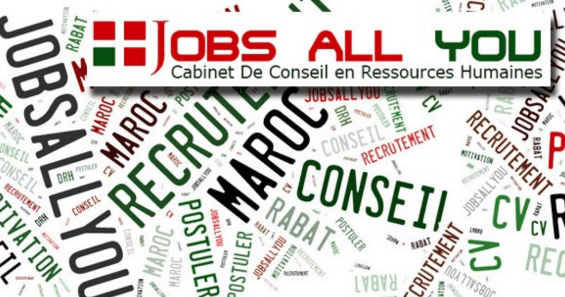 Jobs All You Recrute Un Acheteur Et Un Responsable Strategie Dreamjob Ma Jobs Offre Emploi Recrutement