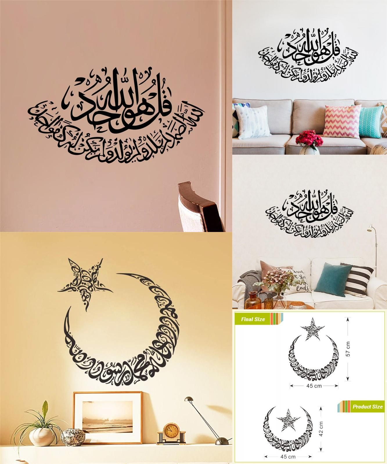 Visit to buy islamic wall stickers quotes muslim arabic home