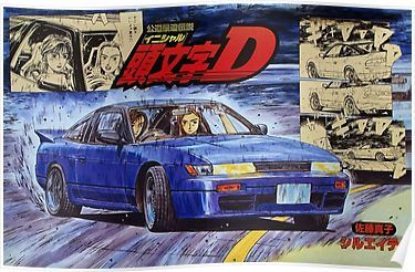 Sil80 Manga Colored Poster By Dsgcreations Initial D Initial D Car Manga