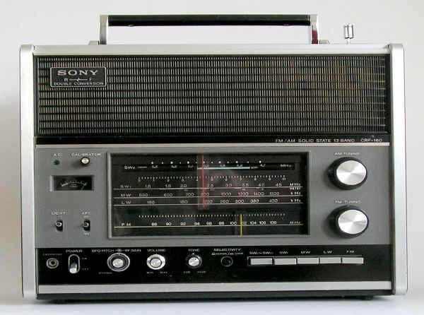 Amateur radio cours transistor