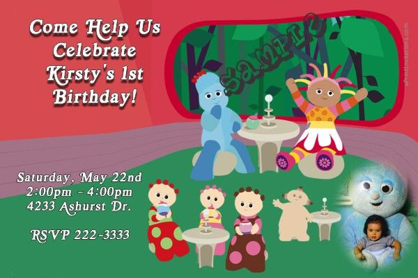 In The Night Garden Birthday Invitations Get these invitations – In the Night Garden Birthday Invitations