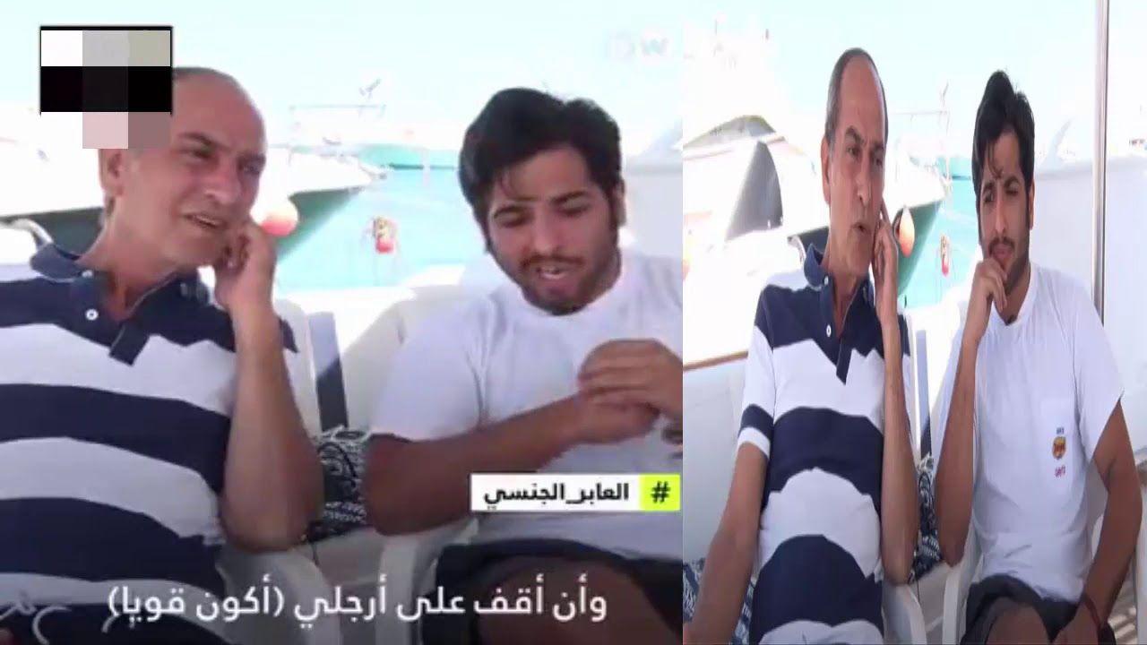 بالفيديو نور ابن هشام سليم فى أول ظهور له بعد التصحيح الجنسى شكرا يا