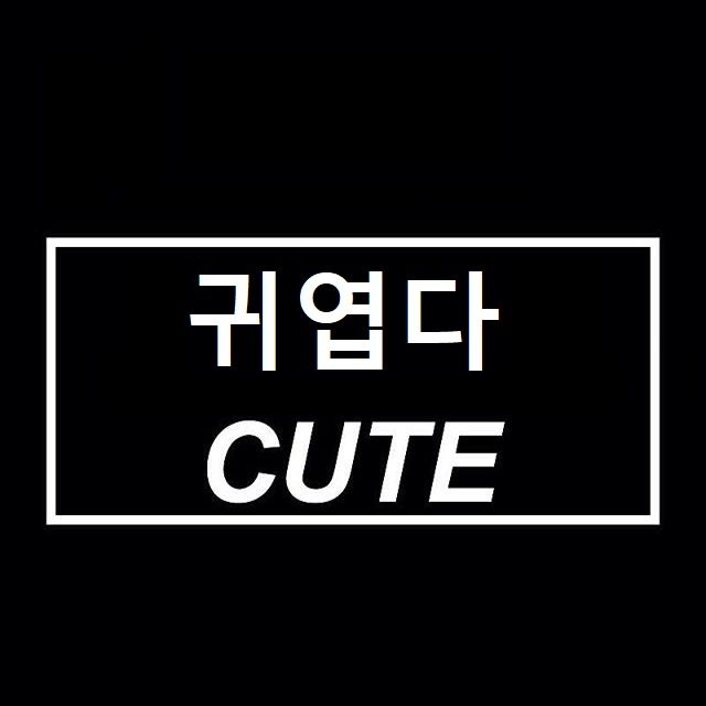 Aesthetic Korean Black And White Quotes Inspiring Quotes