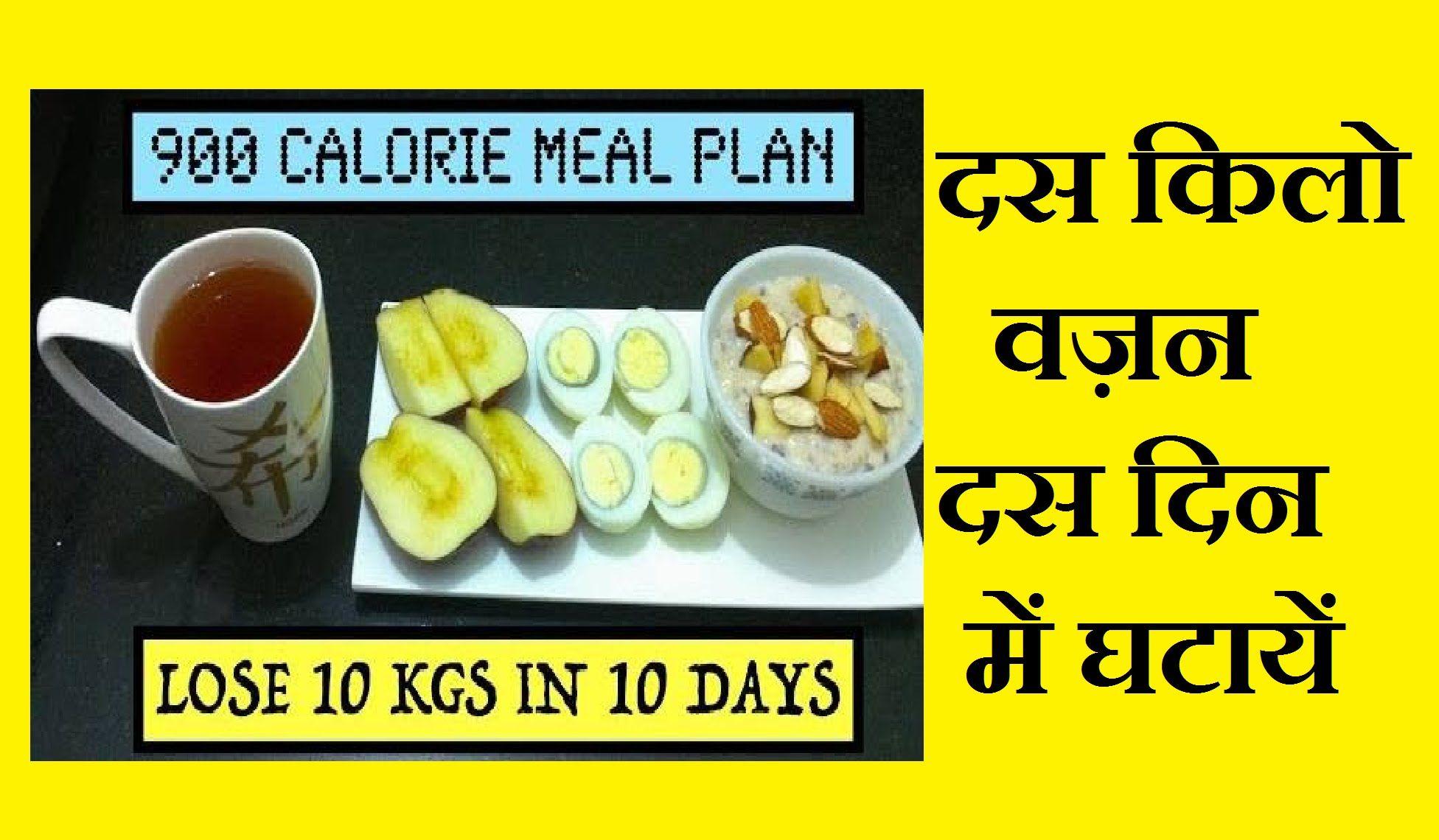 Quick weight loss alpharetta