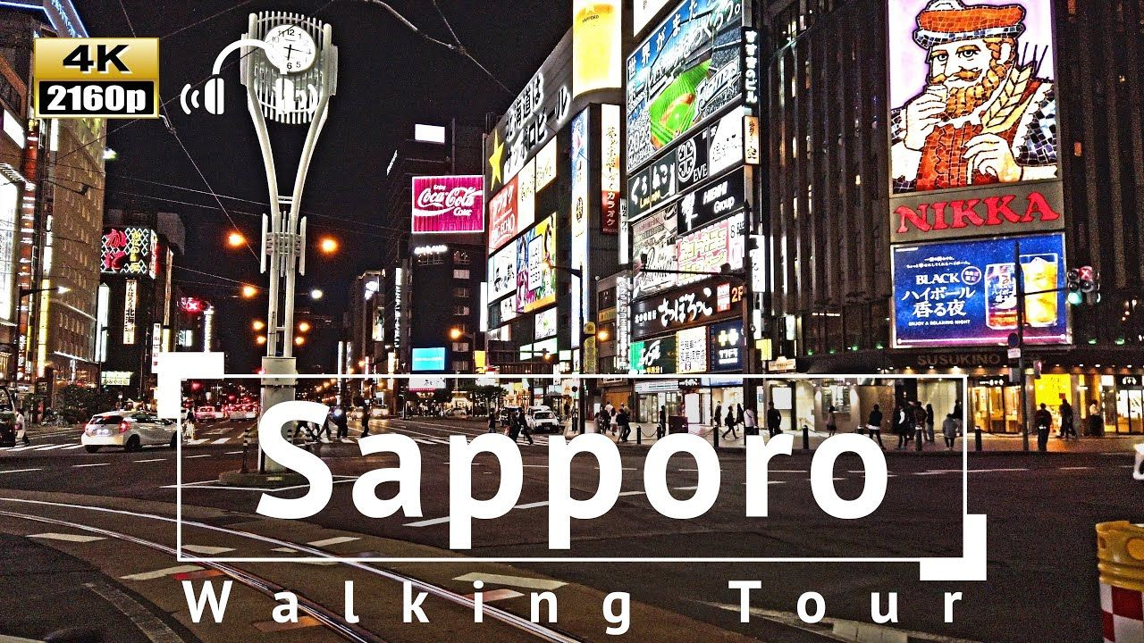 Walk Route: Date & Time: 9/14/2020 17:40pm ************************************************* Contents & Related Websites 0:00 Opening Title 0:37 JR Sapporo Station: 0:47 Kita-5jo Teine-dori Ave 1:34 Sapporo Ekimae-dori Ave 4:37 Sapporo Kita-3jo Plaza: 5:40 Former Hokkaido Government Office: 13:17 Nishi 3Chome-dori Ave 13:47 Sapporo Clock Tower: 14:15 Nishi 3Chome-dori Ave & Kita-1jo Kariki-dori Ave 16:31 Sapporo TV [...] The post [4K/Binaural Audio] Sapporo Walking Tour – Ho