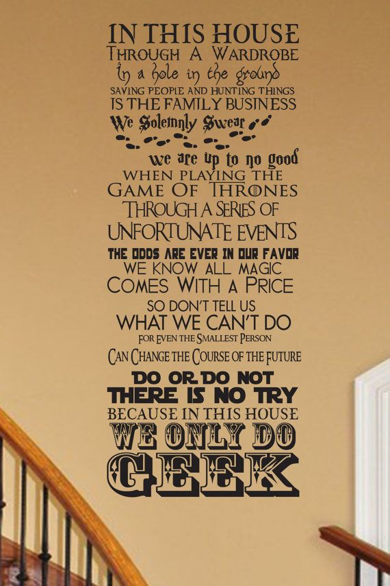 In This House We Do Geek Customizable Wall Decal V16 Fantasy Fandom
