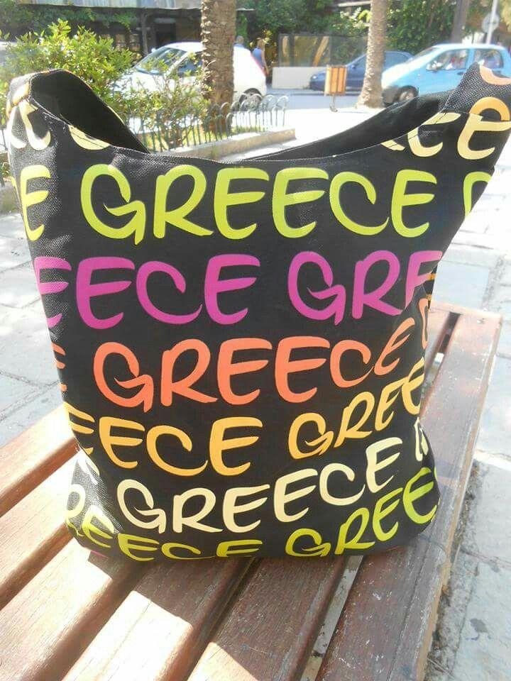 Kreikka laukku