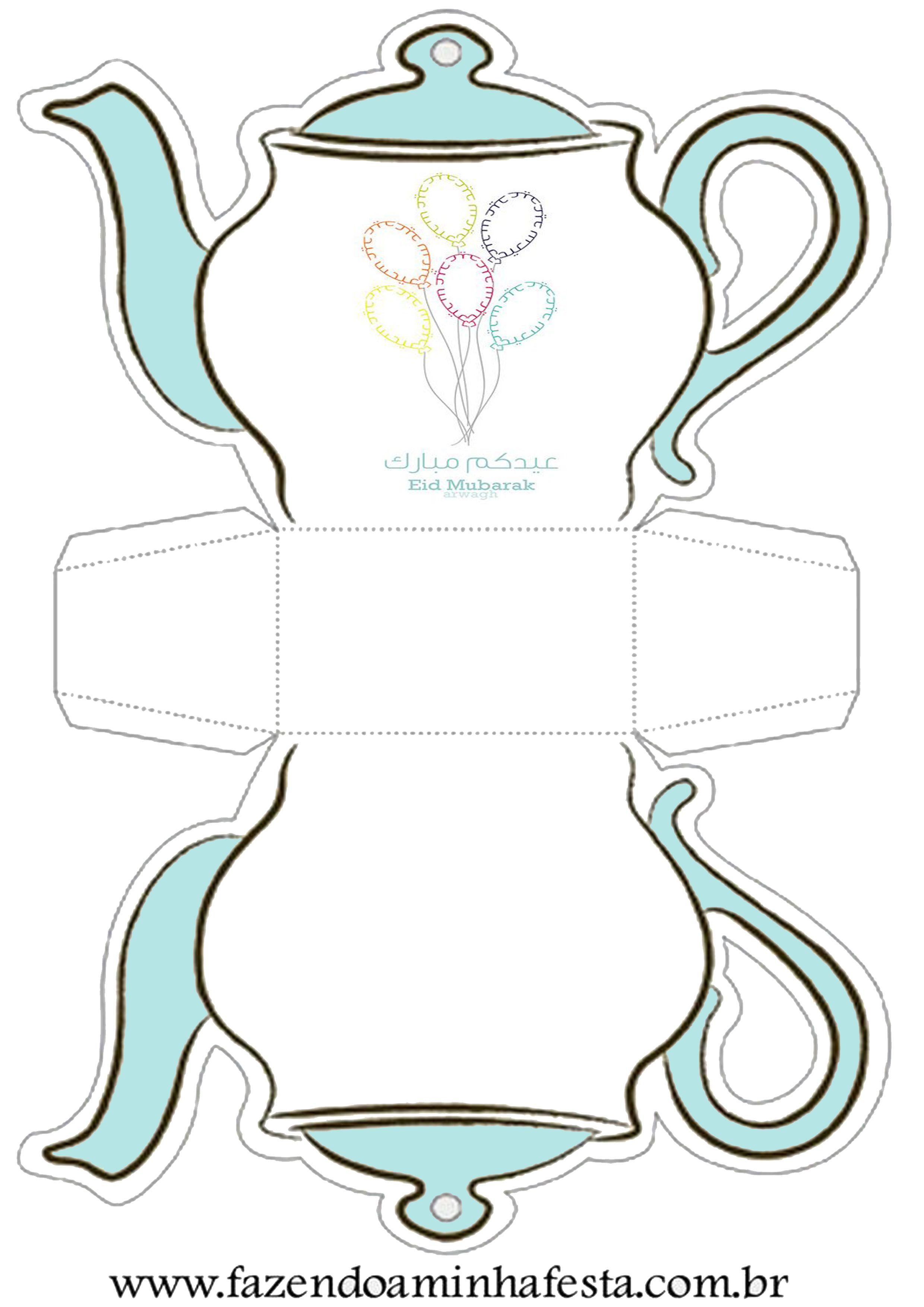 قالب جاهز للطباعة تهنئة بالعيد Mini Envelopes Template Mini Envelopes Envelope Template