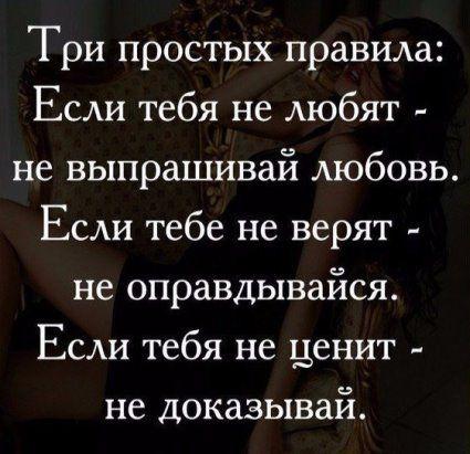 1 Odnoklassniki Citaty Vdohnovlyayushie Citaty Pravdivye Citaty