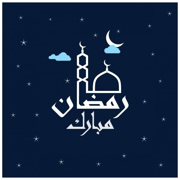 Download Starry Arabic Wallpaper For Free Ramadan Background Vector Free Star Wallpaper