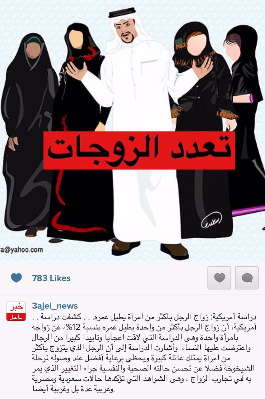 أخبار السعودية On Twitter Movie Posters Movies Poster