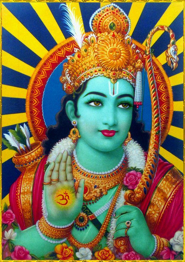SHRI RAMACHANDRA ॐ