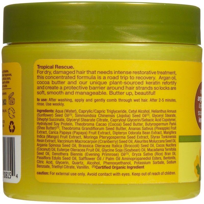 قناع عميق مرطب هاواليان 5 5 أوقية 156 ج Iherb Com Unique Plants Cocoa Butter Damaged Hair