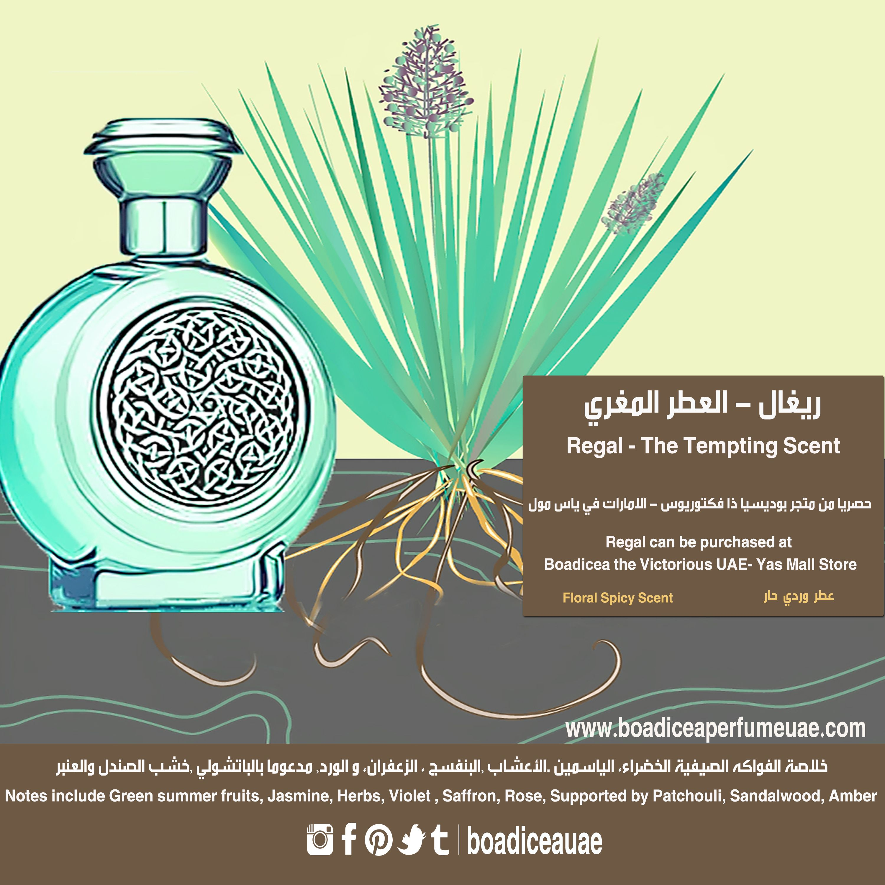 Regal The Tempting Scent ريغال العطر المغري Discover Regal From Boadicea The Victorious Notes Include Green Summer Fruits Jasmine Herbs Vio Arte