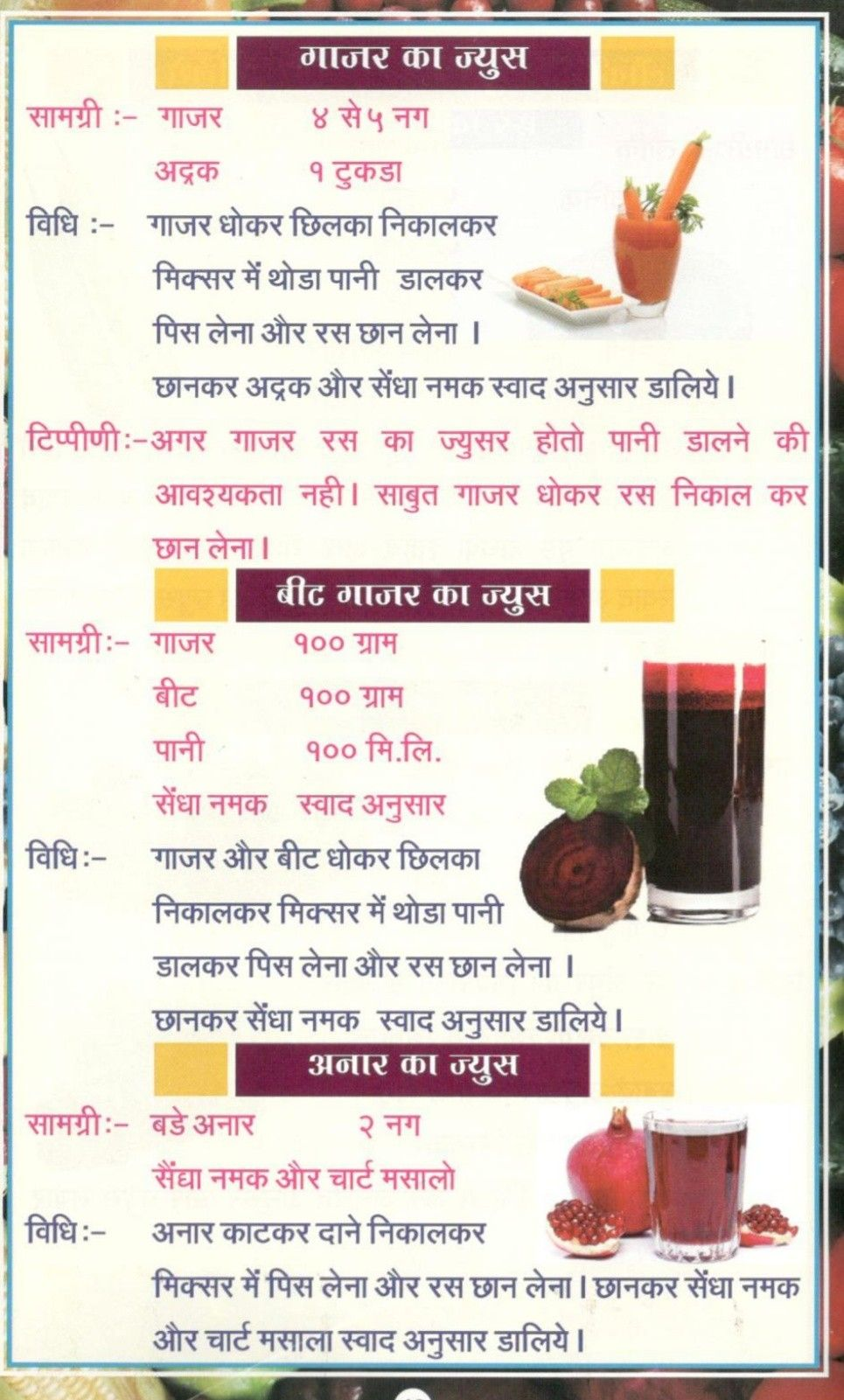 Pin by Megha Mitesh on NEW DIET SYSTEM (NDS) | Diet system ...