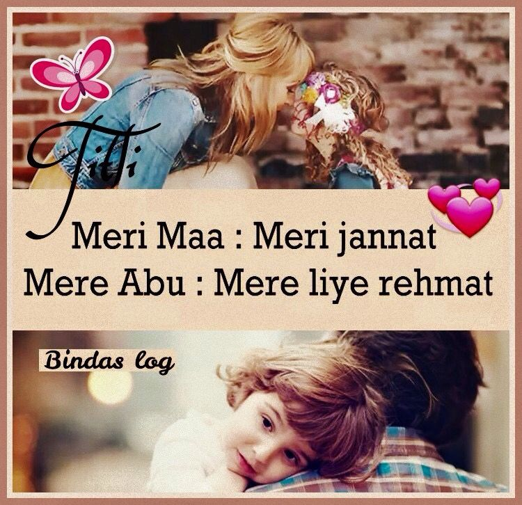 Love U Mom And Dad Parents اببو جىپیاری ماں Love U Mom I