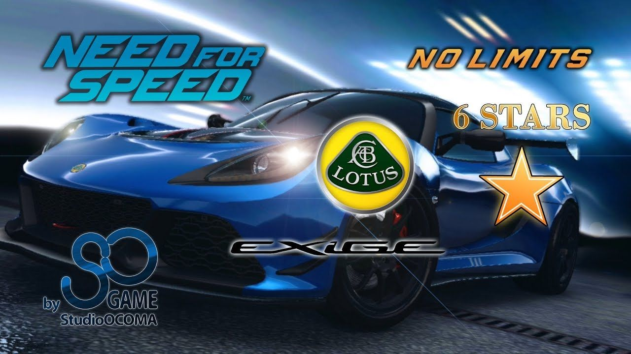 Lotus Exige Cup 380 6 Stars Need for Speed™ No Limits