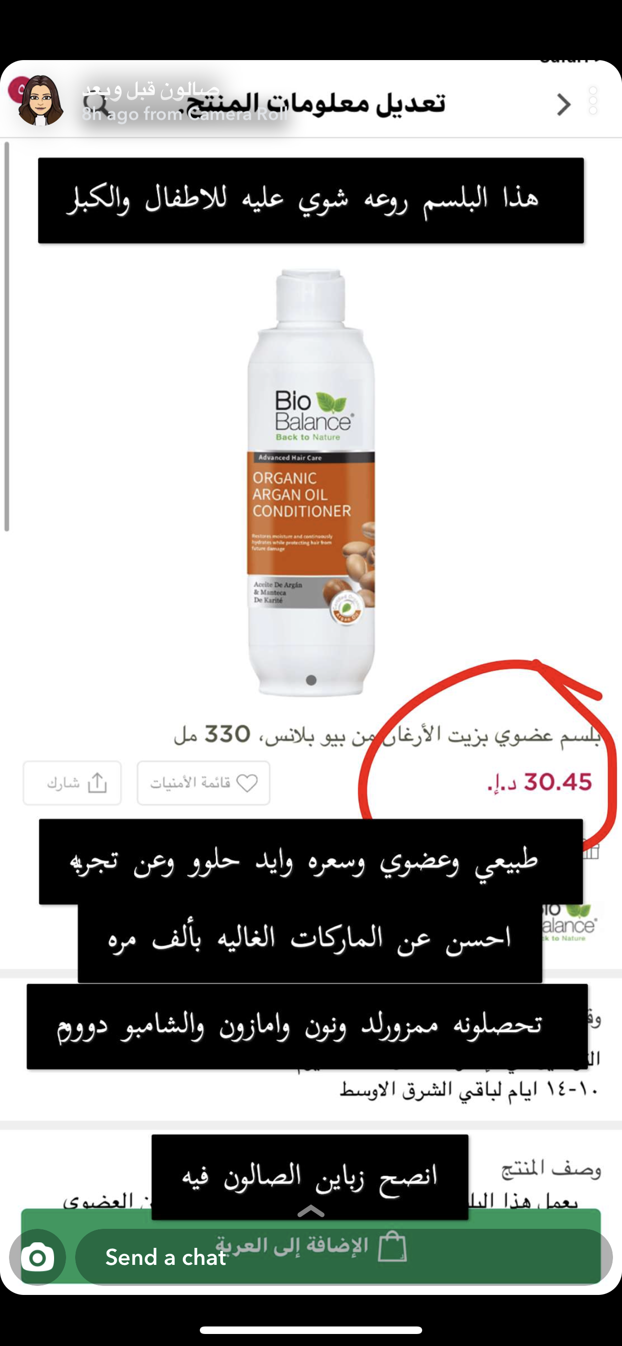 بلسم عضوي للشعر Argan Oil Conditioner Organic Argan Oil Oil Conditioner