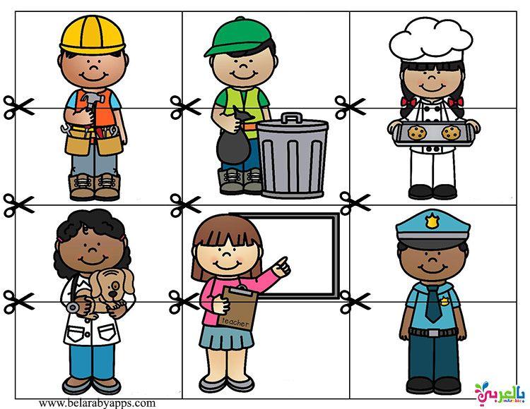 لعبة بازل أصحاب المهن للطباعة للأطفال لعبة تعليم المهن للاطفال بالعربي نتعلم Emotions Preschool Community Helpers Preschool Community Helpers