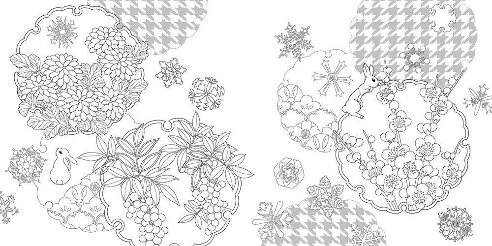 おしゃれな塗り絵book 着物美人 塗り絵 色とりどりの花 和柄 イラスト
