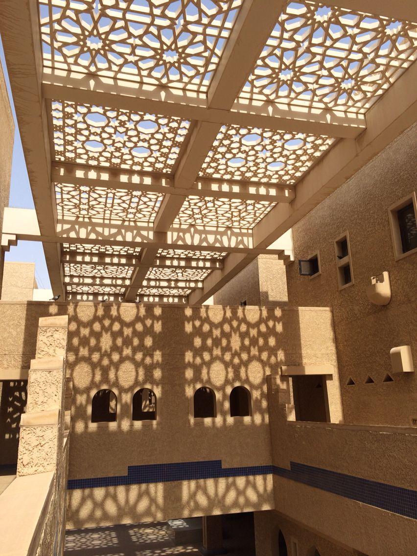 Arabesque Pattern In The Courtyard Riyadh Ksa 169 Blue