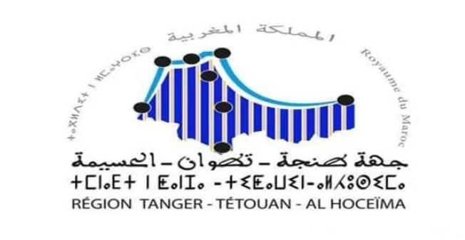 الوكالة الجهوية لتنفيذ المشاريع جهة طنجة تطوان Dimajob
