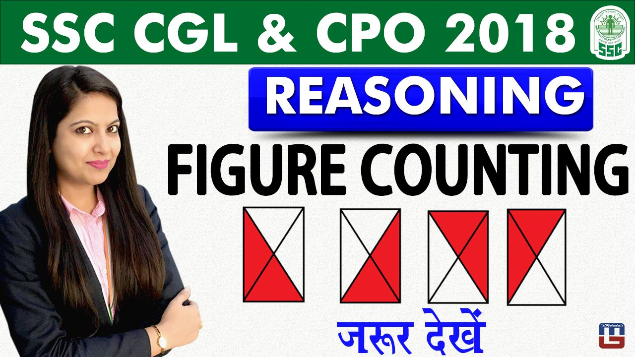 Watch Live Now !!! Figure Counting | Reasoning | SSC CGL