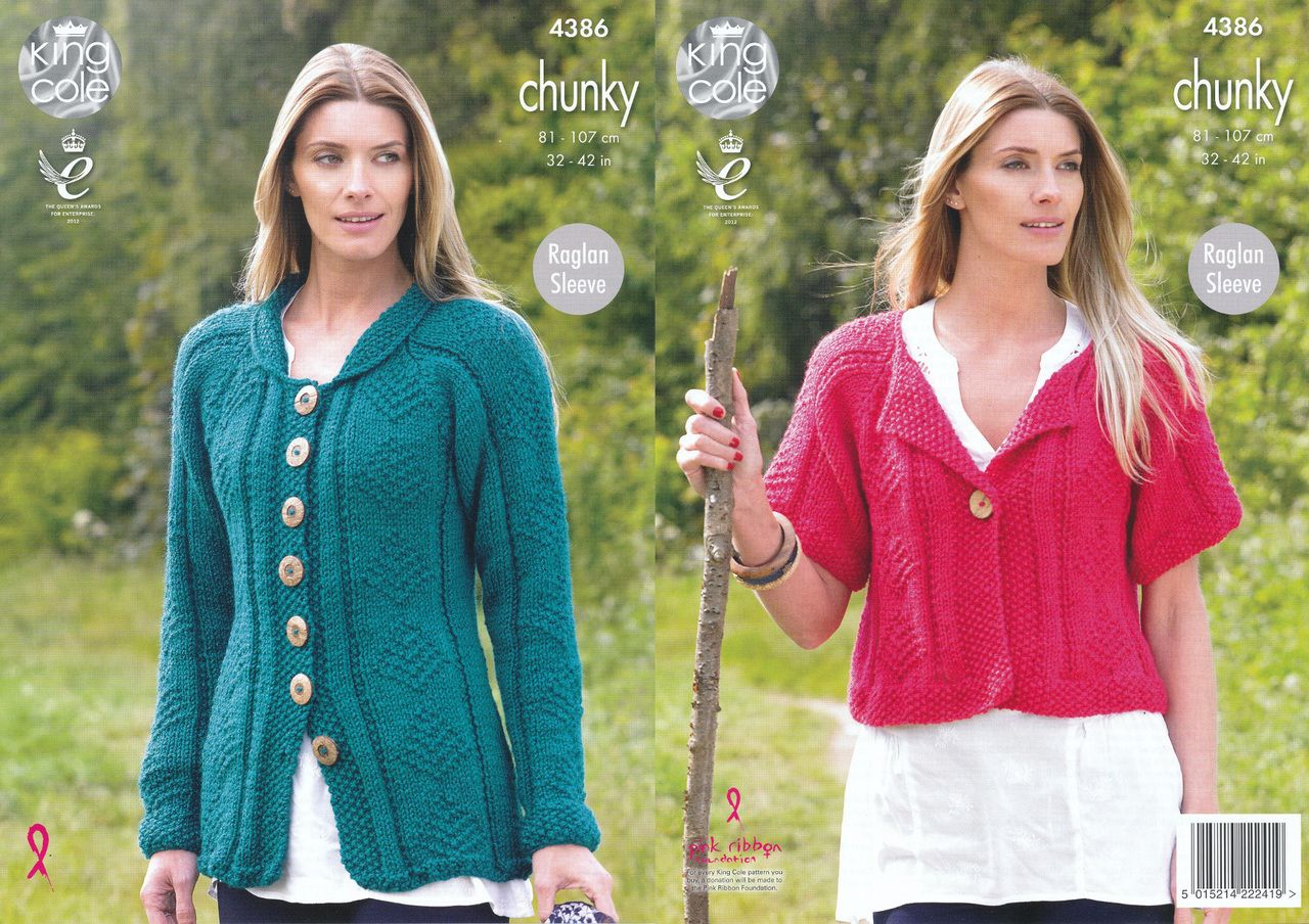 7059f66e8fbbea King Cole Chunky Knitting Pattern - Ladies Coat   Cardigan (4386) - Mill  Outlets
