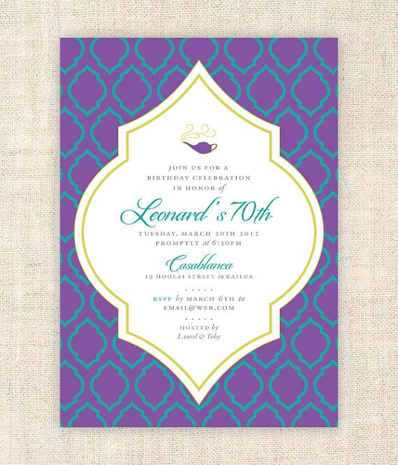 Moroccan Theme Party Invitations Printable Digital File Arabian