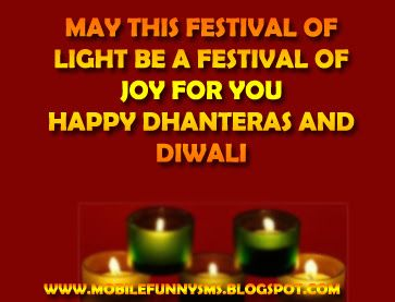 Mobile funny sms diwali greetings best diwali wishes deepawali mobile funny sms diwali greetings best diwali wishes deepawali greetings deepawali wallpaper m4hsunfo