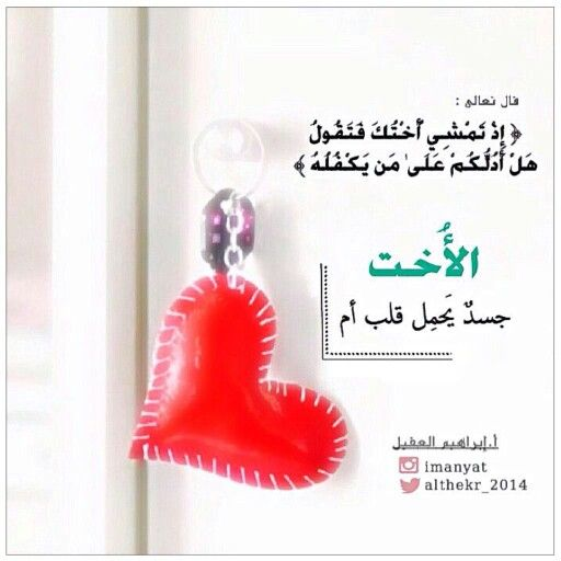 Pin By Mohamed Saber On محمد Funny Arabic Quotes Arabic Quotes Quotes