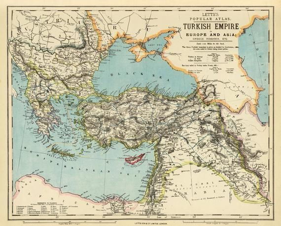 Historic map - Turkish Empire map - Balkan Peninsula map - Middle East map, fine print on paper or canvaS #middleeast