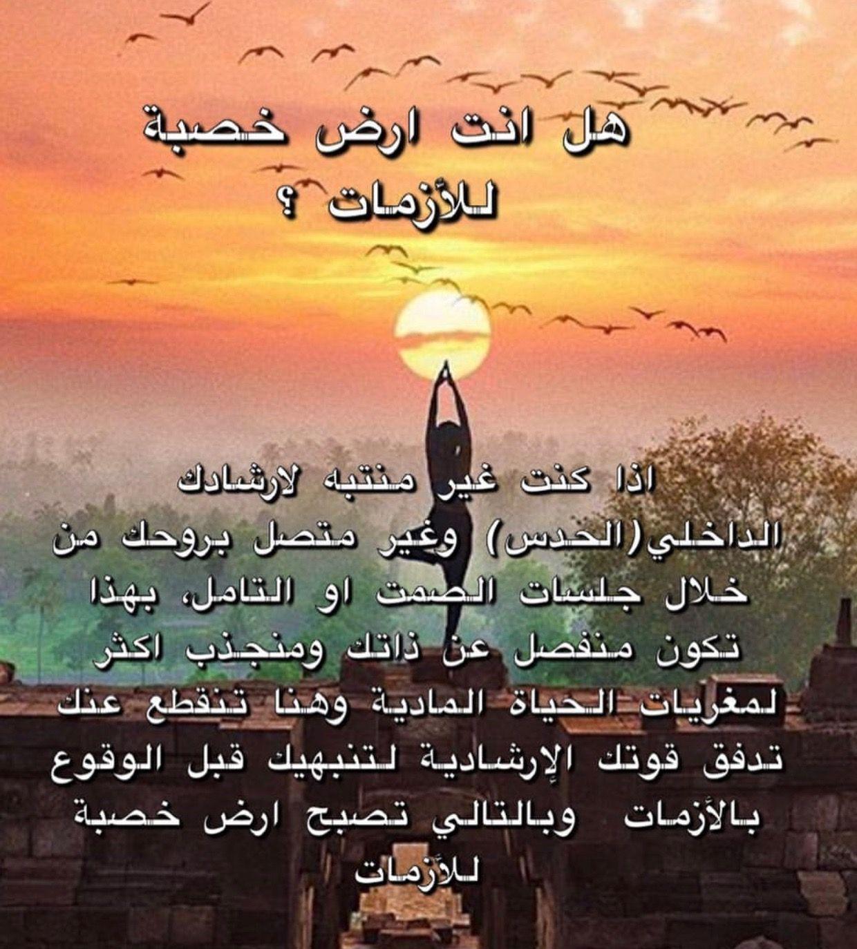 Pin By Tulip Tree On تطوير الذات Meditation Movie Posters Poster