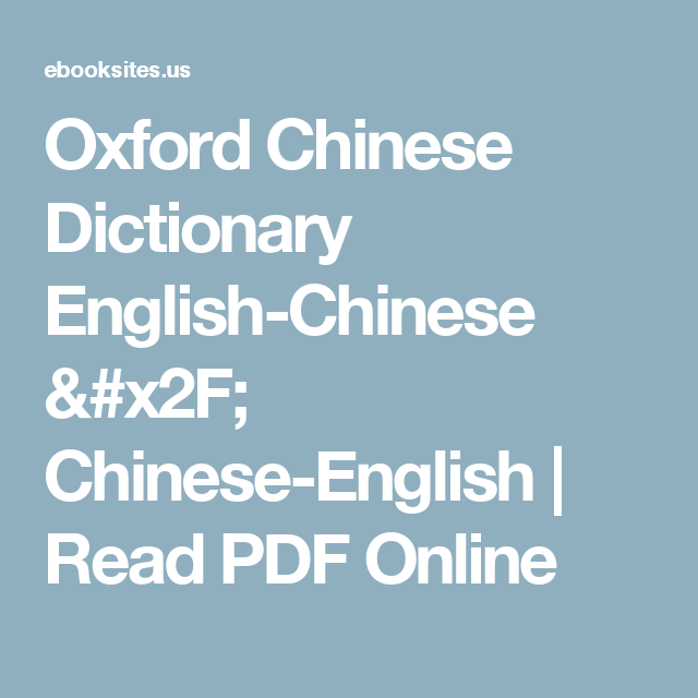 translate pdf chinese to english online