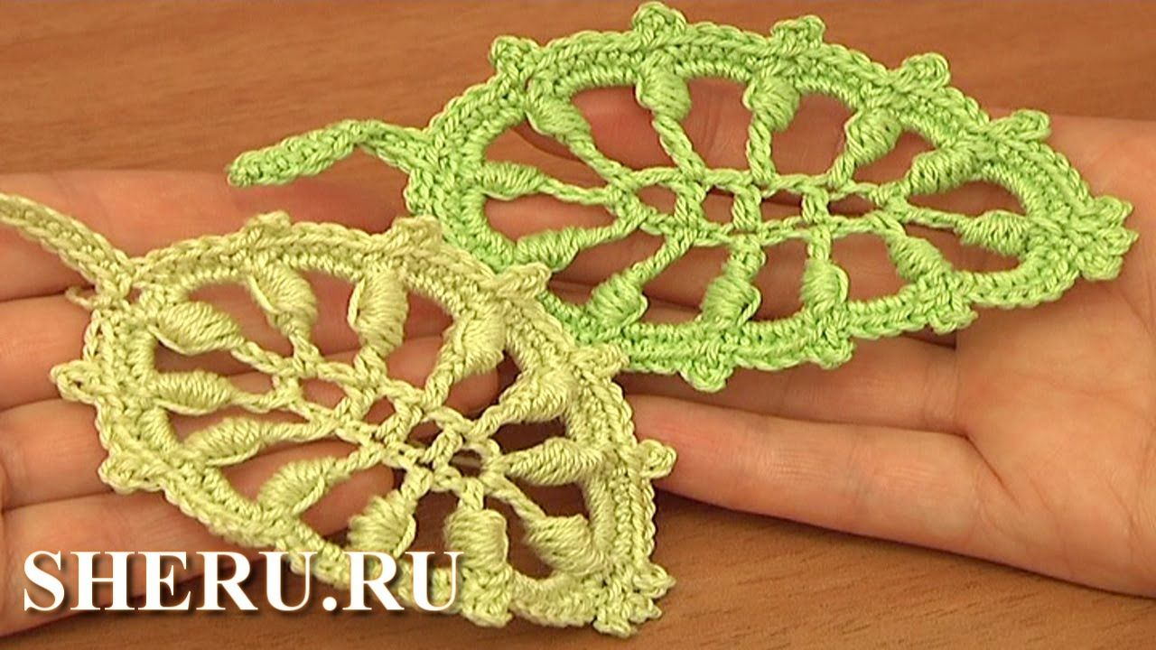 Crochet 3d leaf pattern 32 crochet 3d leaf pattern 32 bankloansurffo Images