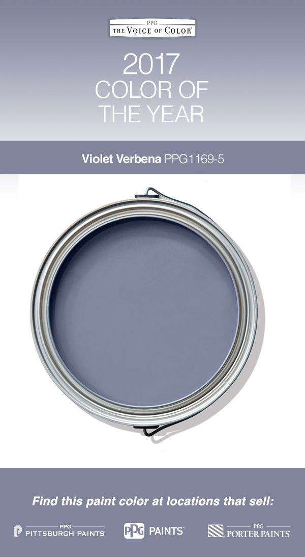 2017 Paint Color Of The Year Violet Verbena Adapts To Surrounding Environments And Complements A Variety Design Aesthetics From Playful
