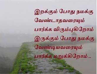 No 1 Tamil website in the world | Tamil News Paper | Tamil Nadu